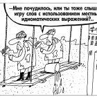 Маляры, Шилов Вячеслав