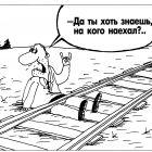 Разборка, Шилов Вячеслав