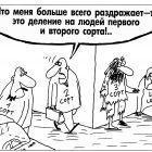 Деление, Шилов Вячеслав