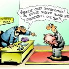 Вклад, Кийко Игорь