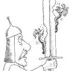 Богатырский меч, Смагин Максим