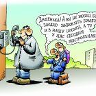 Телефонный террорист, Кийко Игорь