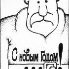 дырка в ремне, Осипов Евгений