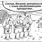 Стенка, Шилов Вячеслав