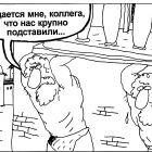 Атланты, Шилов Вячеслав