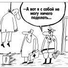 Плачущий сотрудник МВД, Шилов Вячеслав