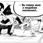 Положение, Шилов Вячеслав