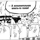 Голая власть, Шилов Вячеслав