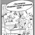Собачки, Шилов Вячеслав