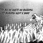 Ночной кошмар, Богорад Виктор