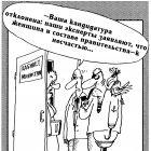 Эксперт, Шилов Вячеслав