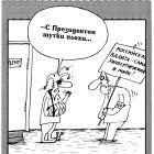 Конвертируемый рубль, Шилов Вячеслав