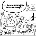 ОТК, Шилов Вячеслав