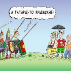 Нашествее, Тарасенко Валерий