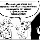 Новый мир, Шилов Вячеслав