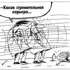 Стремительная карьера, Шилов Вячеслав