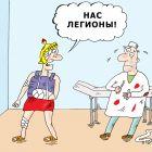 После битвы, Тарасенко Валерий