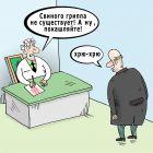 Свиной грипп, Тарасенко Валерий
