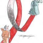 Путь к правосудию, Эренбург Борис