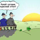 Реальный откат, Тарасенко Валерий
