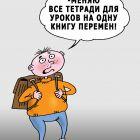 Книга перемен, Тарасенко Валерий