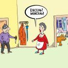 Неудачное ограбление, Тарасенко Валерий