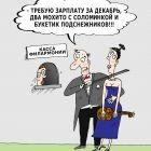 Ариозо, Тарасенко Валерий