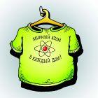 Мирный атом, Кийко Игорь