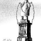 Памятник доброму повару, Богорад Виктор