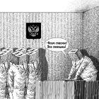 Конец выборов, Богорад Виктор