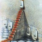 Путь короля, Дергачёв Олег