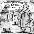 Оппозиционер, Мельник Леонид