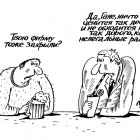 Предприниматели, Мельник Леонид