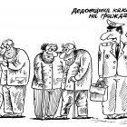 Старички, Мельник Леонид