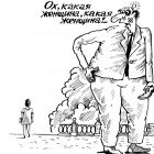 Восхищение, Мельник Леонид