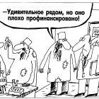 Удивительное, Шилов Вячеслав