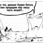 Битва, Шилов Вячеслав