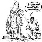 Скульпторы, Мельник Леонид