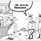 Козленочки, Шилов Вячеслав