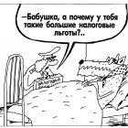 Почему?, Шилов Вячеслав