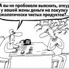 Экология и продукты, Шилов Вячеслав