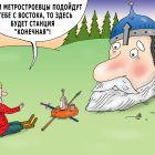 """Станция """"Конечная"""", Тарасенко Валерий"""