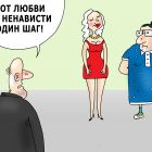Один шаг, Тарасенко Валерий
