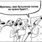 Алкаши и Смерть, Шилов Вячеслав