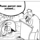 Суфлер, Шилов Вячеслав