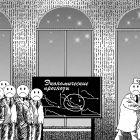Экономические прогнозы, Богорад Виктор