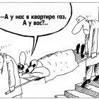 А что у вас?, Шилов Вячеслав