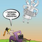 Недопетая песня, Тарасенко Валерий