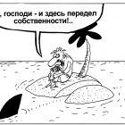 Передел, Шилов Вячеслав