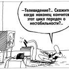 Нестабильность, Шилов Вячеслав